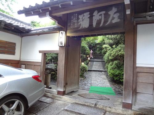 京都 舞妓さん芸妓さん_f0093292_15582680.jpg