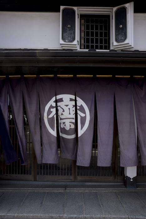 斎理屋敷_b0074098_19484360.jpg