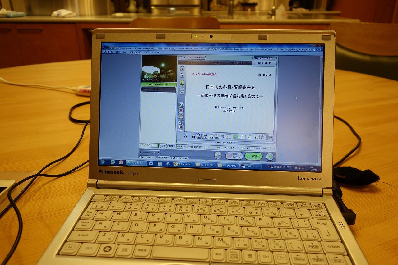 アジルバWEB講演会_a0152501_6321298.jpg