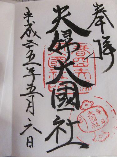 f0120102_1535337.jpg