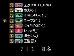 d0081603_127248.jpg