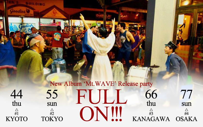 DJ HARVEY 2013 PLATINUM TOUR OF JAPAN_d0106911_17391063.jpg