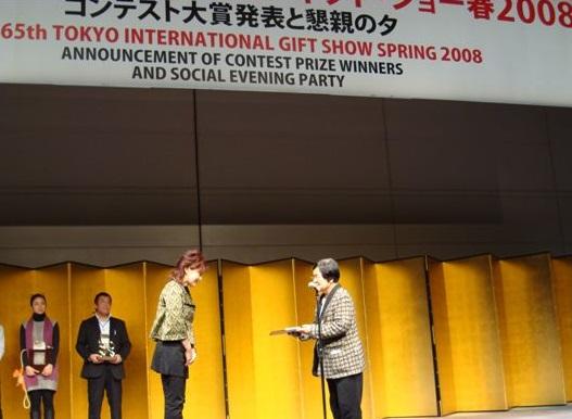 東京インターナショナル・ギフト・ショーと歩んだ20年_d0148223_10253673.jpg