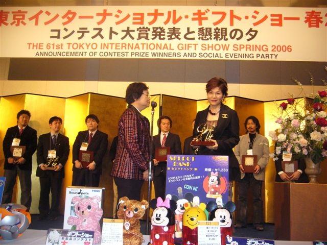 東京インターナショナル・ギフト・ショーと歩んだ20年_d0148223_1026236.jpg