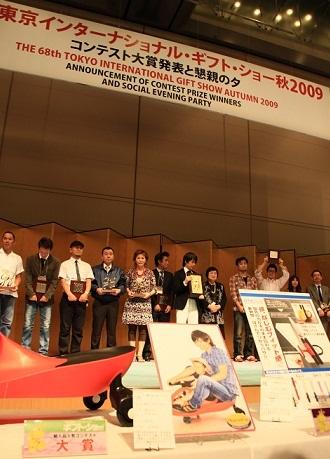 東京インターナショナル・ギフト・ショーと歩んだ20年_d0148223_15255198.jpg