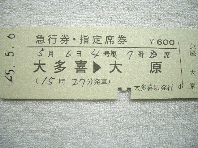 b0283432_1814373.jpg
