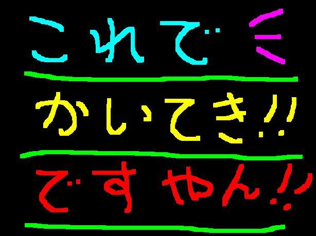 f0056935_1963358.jpg