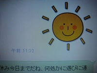 e0255638_162412100.jpg