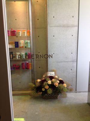 ALGERNON三番町店_b0133839_10105511.jpg