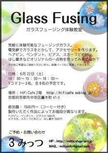 京都でつくる香港の味「豆漿」_e0230141_13461068.jpg