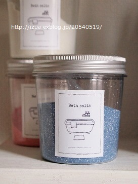e0214646_2339847.jpg. 2つの入浴剤 ...