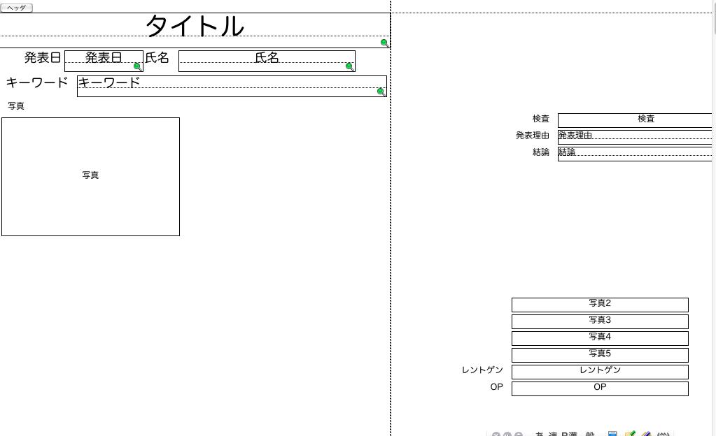 b0112648_23431859.jpg