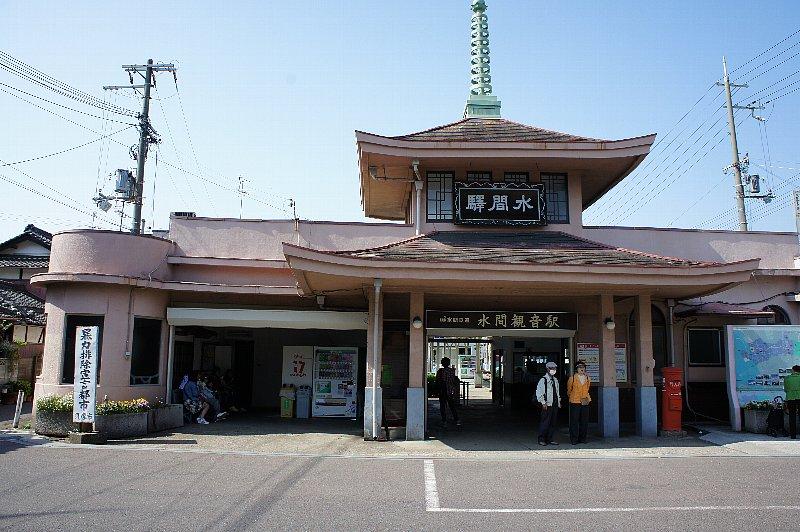 水間鉄道 水間観音駅_c0112559_13143720.jpg