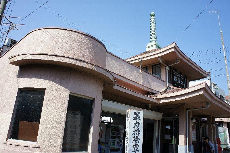 水間鉄道 水間観音駅_c0112559_13165162.jpg