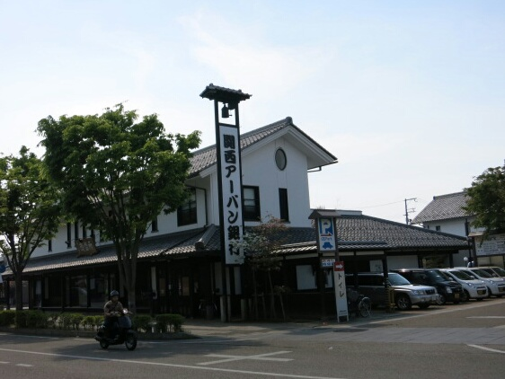 GW・近江さんぽ♪ ③彦根ご城下_f0236260_10274131.jpg