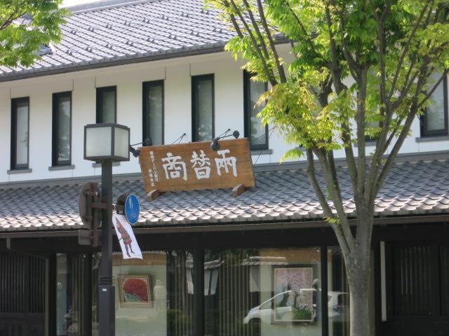 GW・近江さんぽ♪ ③彦根ご城下_f0236260_10285490.jpg