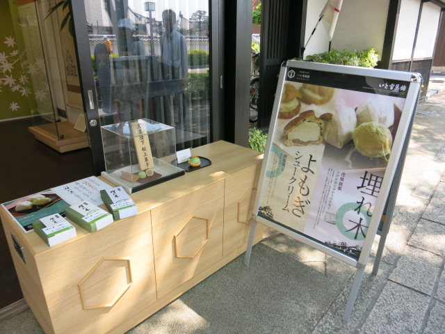 GW・近江さんぽ♪ ③彦根ご城下_f0236260_10462611.jpg