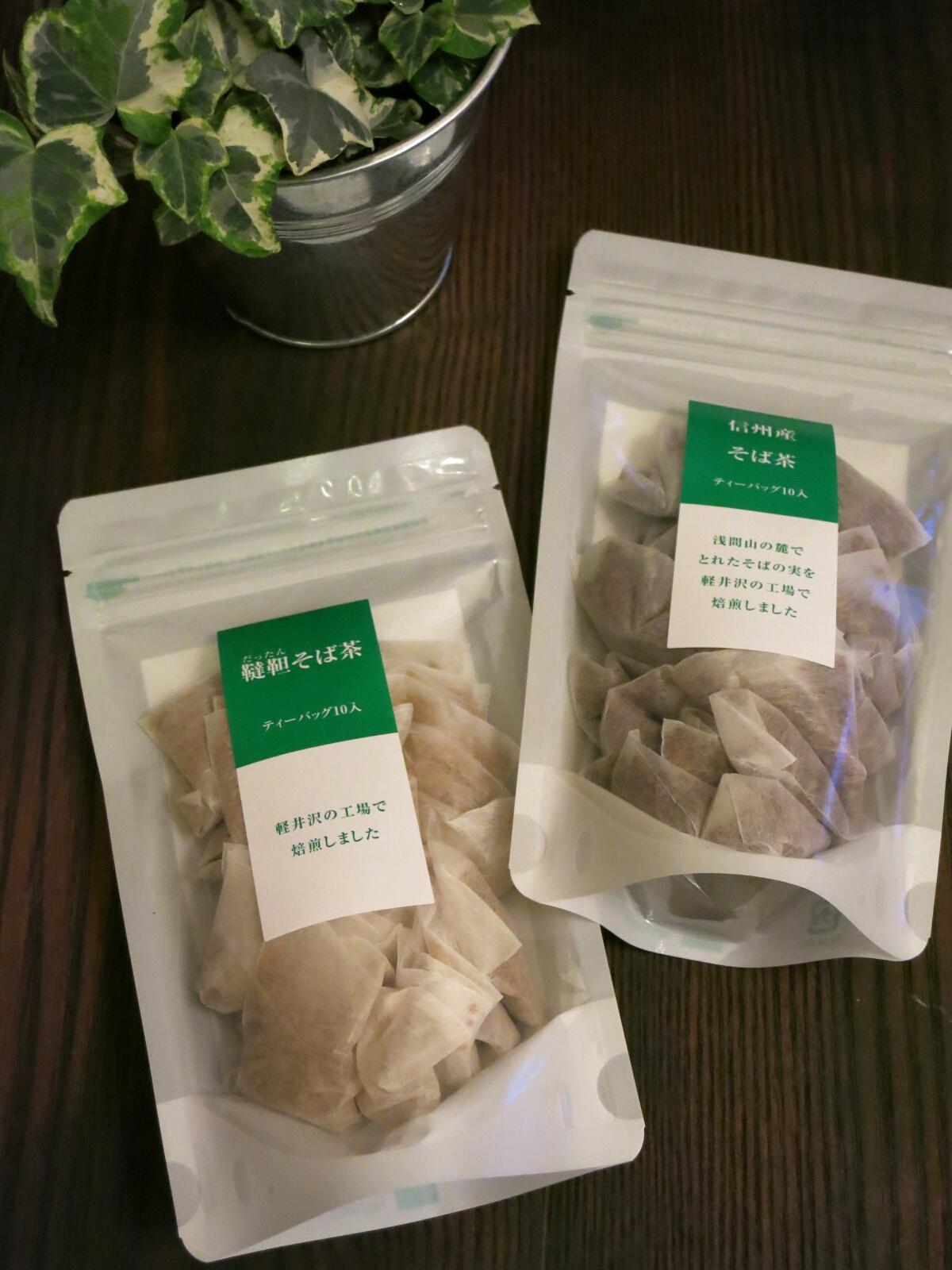 軽井沢のお土産★ツルヤのそば茶&ご当地フォルムカード_f0236260_16225792.jpg