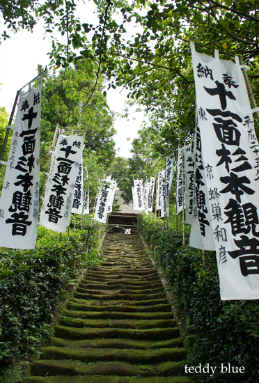 Kamakura Pilgrimage  鎌倉三十三観音巡り 一日目_e0253364_1424059.jpg