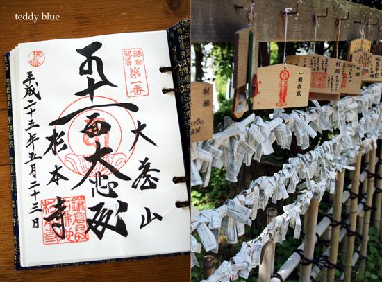 Kamakura Pilgrimage  鎌倉三十三観音巡り 一日目_e0253364_1424187.jpg