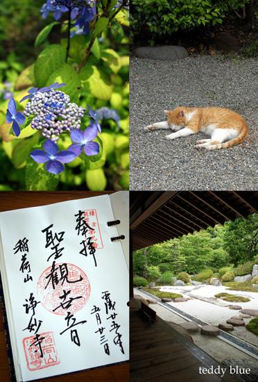 Kamakura Pilgrimage  鎌倉三十三観音巡り 一日目_e0253364_14271251.jpg