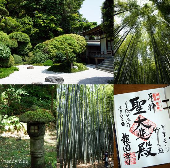 Kamakura Pilgrimage  鎌倉三十三観音巡り 一日目_e0253364_14563063.jpg