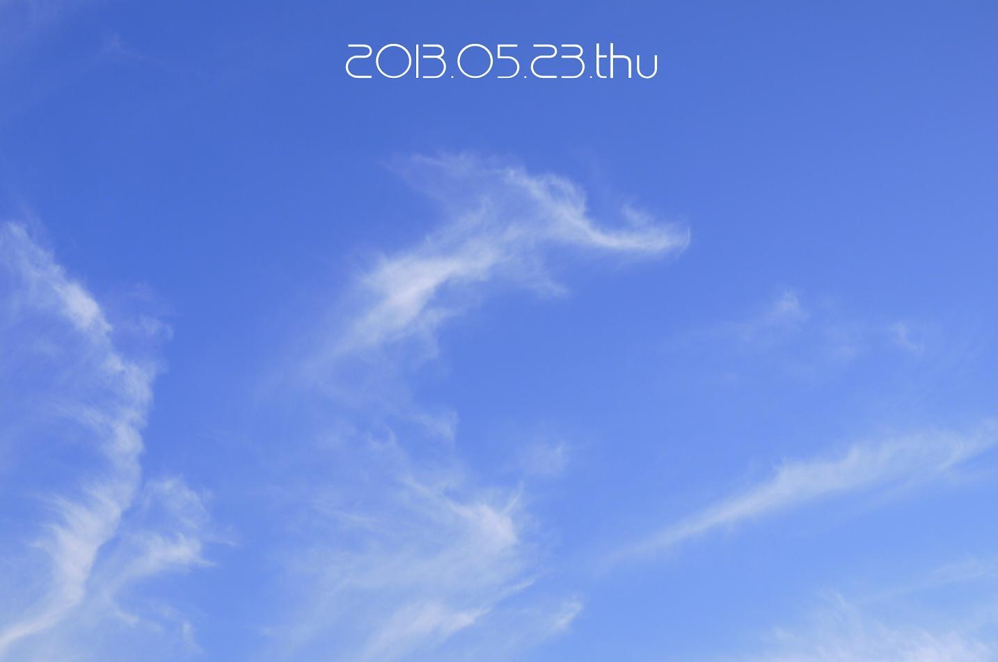 c0220065_2312533.jpg
