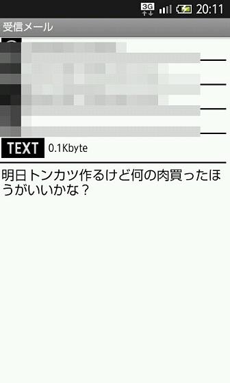 d0204668_14211653.jpg