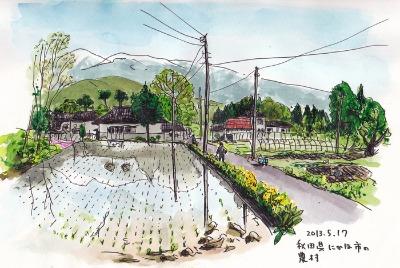秋田県にかほ市象潟のスケッチ_f0072976_1404578.jpg