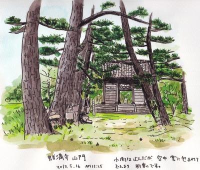 秋田県にかほ市象潟のスケッチ_f0072976_141233.jpg