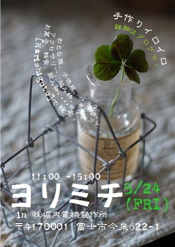 f0176387_2225273.jpg