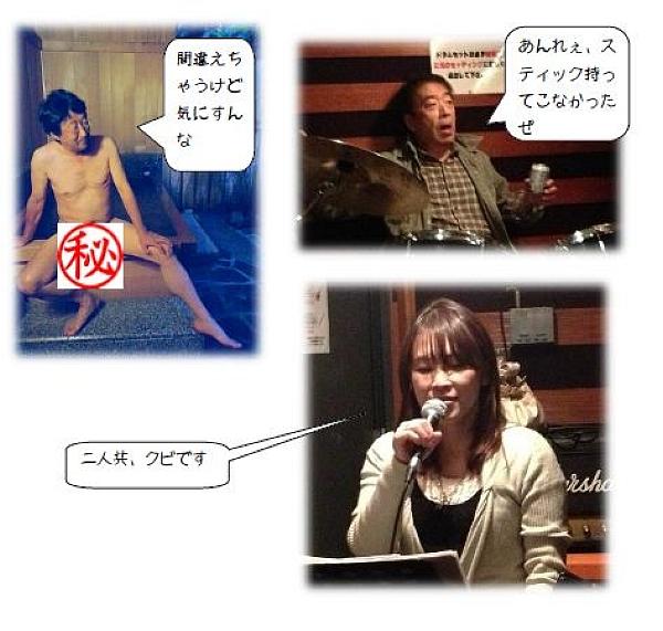 明日は横浜OrangeCountyBrothersでちぇこかっぱCesko Kappa_a0163788_2112874.jpg