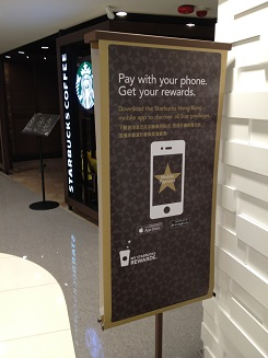 My Starbucks Rewards_d0088196_23362974.jpg