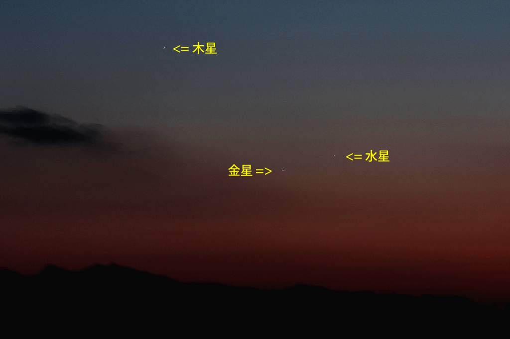 カワセミの雛/十五夜の月/金星・水星・木星の共演_b0024798_22275758.jpg