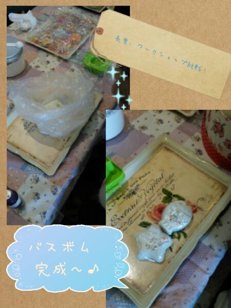 d0260903_2011991.jpg