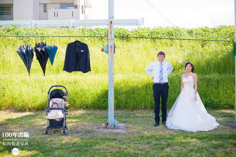 5/20 結婚の記念写真_a0120304_14244125.jpg