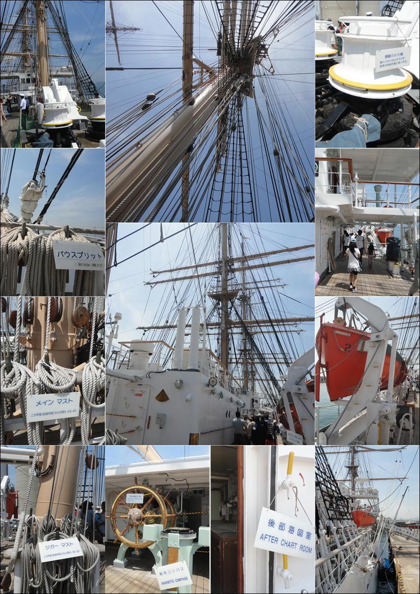 バリシップ2013・帆船『日本丸』一般公開/今治市 no1_f0231709_19502087.jpg