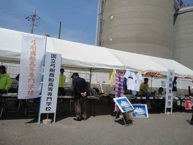 バリシップ2013・帆船『日本丸』一般公開/今治市 no1_f0231709_19563384.jpg
