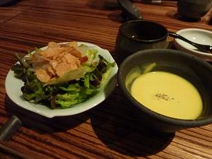 やっぱり和食は美味しい!_a0177314_02776.jpg