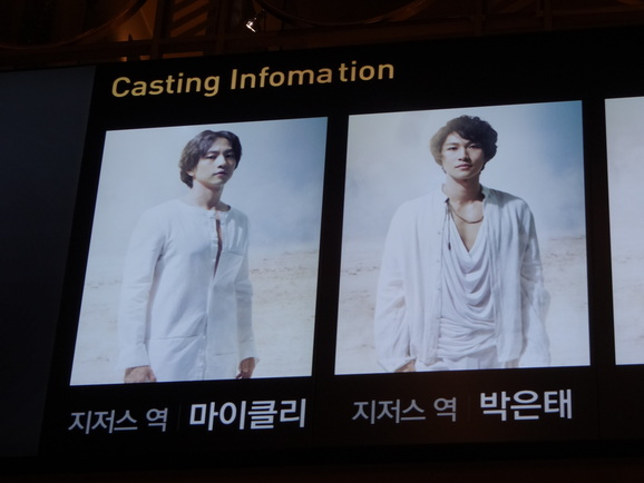 2013年GW ソウルでミュージカル三昧♪~その1~_d0219834_5514376.jpg