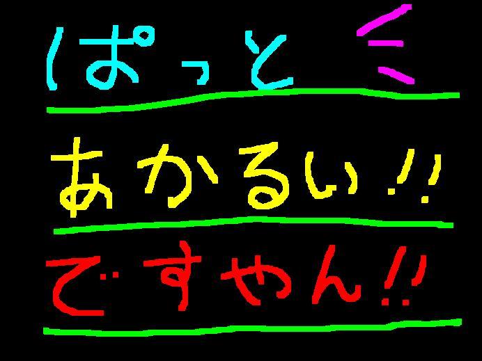 f0056935_13564690.jpg