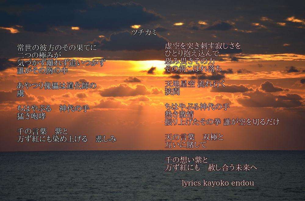a0014141_0301272.jpg