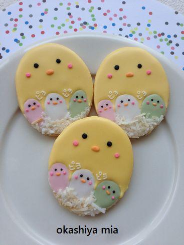 ヒヨコちゃんのクッキー、再び・・_a0274443_1931096.jpg