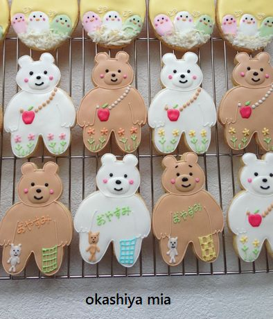 ヒヨコちゃんのクッキー、再び・・_a0274443_19401718.jpg