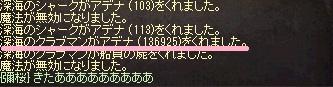 f0091444_12455571.jpg