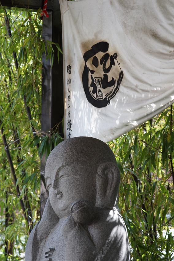 【Nagano Snapshot】 佐久4 ぴんころ地蔵_c0035245_2471428.jpg