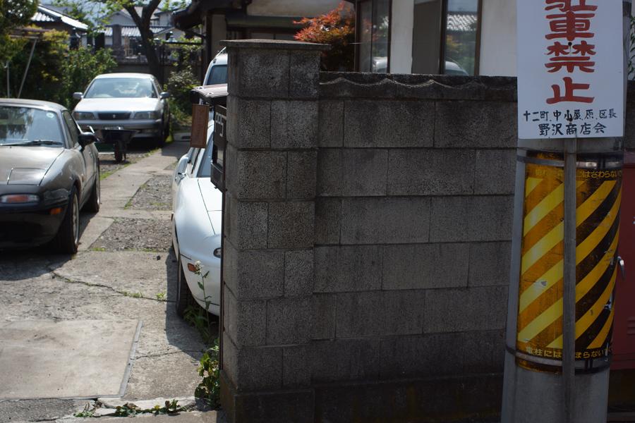 【Nagano Snapshot】 佐久4 ぴんころ地蔵_c0035245_3123980.jpg
