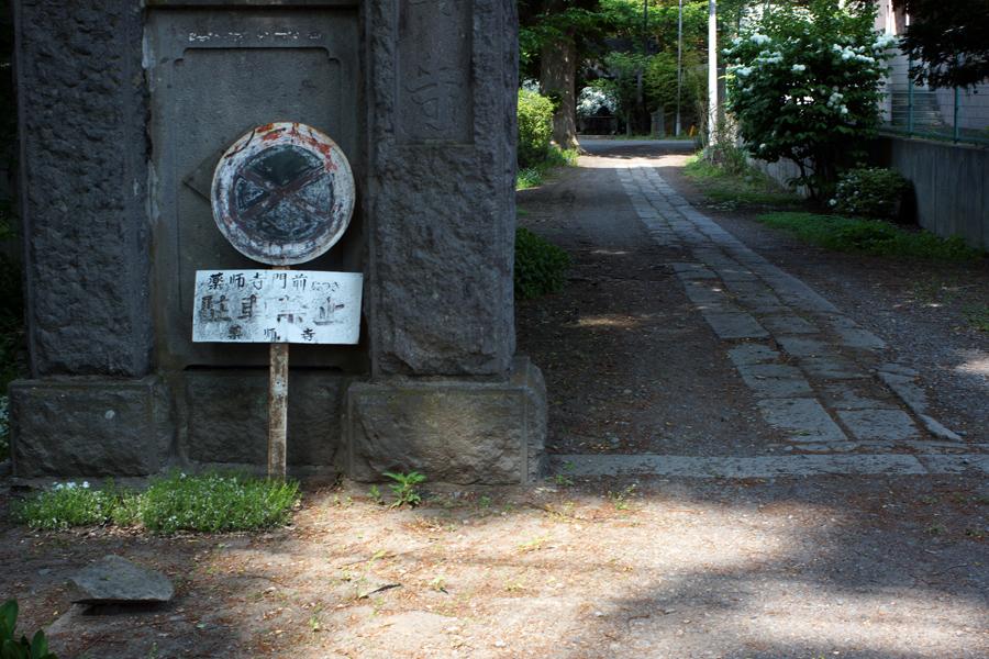 【Nagano Snapshot】 佐久4 ぴんころ地蔵_c0035245_3143986.jpg