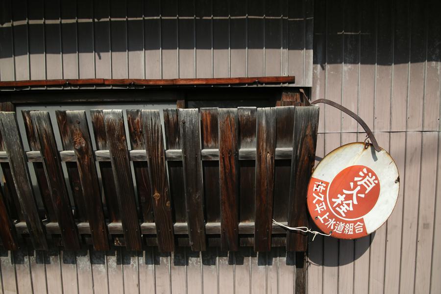 【Nagano Snapshot】 佐久4 ぴんころ地蔵_c0035245_361067.jpg