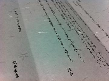 f0103873_150451.jpg